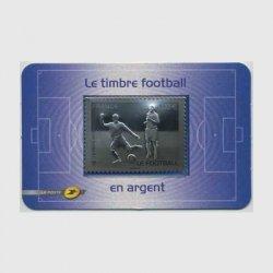 フランス 2010年銀製切手・サッカー