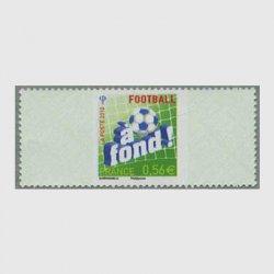 フランス 2010年サッカー両面印刷切手