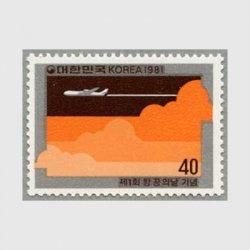韓国 1981年航空の日