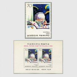 韓国 1983年切手趣味週間