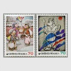 韓国 1984年'85年用年賀2種