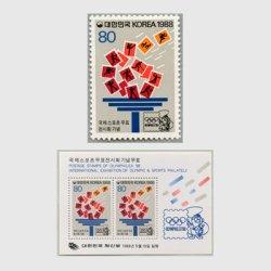 韓国 1988年オリンフィレクス