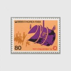 韓国 1988年国際鋼鉄協会総会