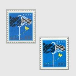 韓国 1990年環境保護