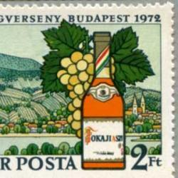 ハンガリー 1972年世界ワイン博2種
