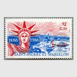 サンピエール・ミクロン 1986年自由の女神100年