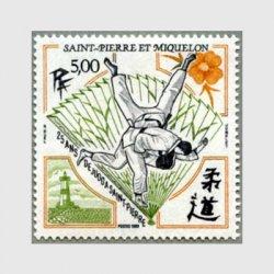 サンピエール・ミクロン 1989年柔道