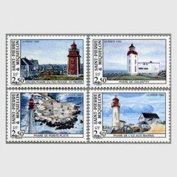 サンピエール・ミクロン 1992年灯台4種