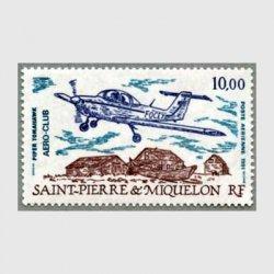 サンピエール・ミクロン 1991年Piper Tomahawk