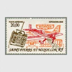 サンピエール・ミクロン 1992年ラジコン飛行機