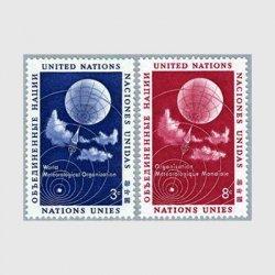 国連 1957年気象観測バルーン2種