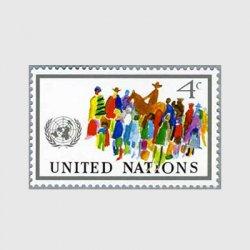 国連 1976年国境を越えた民族