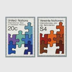 国連 1981年ジグソーパズル