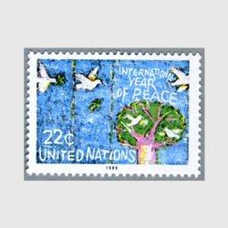 国連 1986年国際平和年
