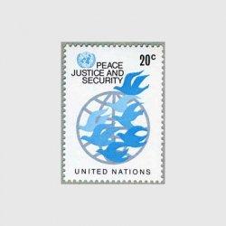国連 1979年7羽のハト