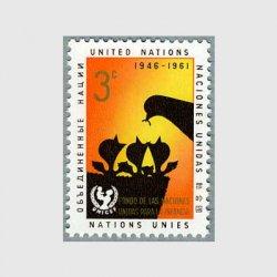 国連 1961年ユニセフ15年オレンジ