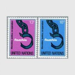 国連 1978年解放2種