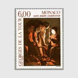 モナコ 1993年ジョルジュ・ド・ラ・トゥールの作品