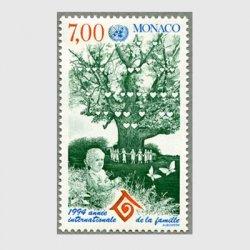 モナコ 1994年国際家族年