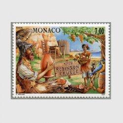 モナコ 1994年ロビンソンクルーソー275年
