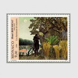 モナコ 1994年アンリ・ルソー画「蛇使い」