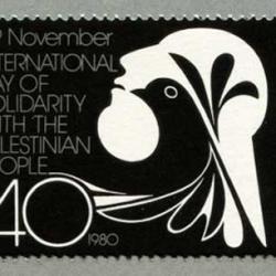 キプロス 1980年国際パレスチナ連帯の日2種