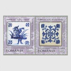 ルーマニア 2010年タイル2種