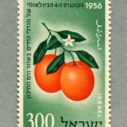 イスラエル 1956年オレンジ