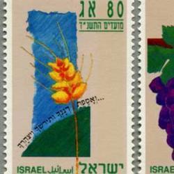 イスラエル 1993年オリーブ・麦・ぶどう3種