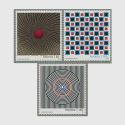 スイス 2010年オプティカルアート3種