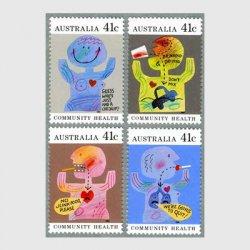 オーストラリア 1990年健康4種