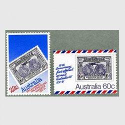オーストラリア 1981年封筒2種