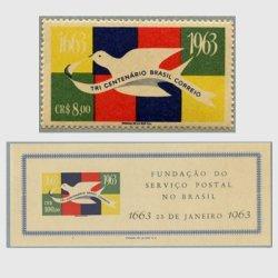 ブラジル 1963年ブラジル郵便300年