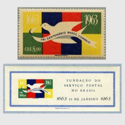 ブラジル 1963年ブラジル郵便300年<img class='new_mark_img2' src='https://img.shop-pro.jp/img/new/icons21.gif' style='border:none;display:inline;margin:0px;padding:0px;width:auto;' />