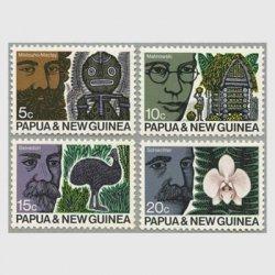 パプアニューギニア 1970年オーストリア、NZ科学会議4種