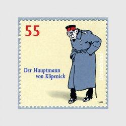 ドイツ 2006年ケペニック偽大尉事件