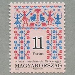 ハンガリー 1994年刺繍11fo