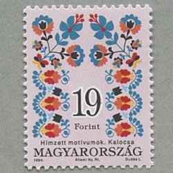 ハンガリー 1994年刺繍19fo