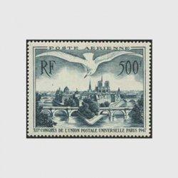 フランス 1947年航空切手 第12回パリUPU会議