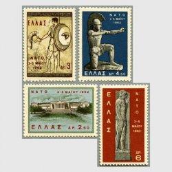 ギリシャ 1962年NATO会議4種