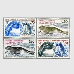 仏領南方南極地方 1984年マカロニペンギンなど4種