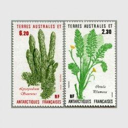 仏領南方南極地方 1986年Cotula Plumosaなど2種