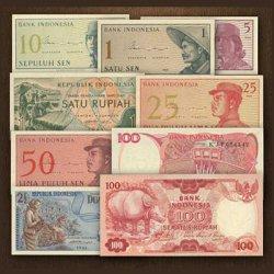 インドネシア紙幣9種