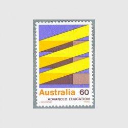 オーストラリア 1974年教育