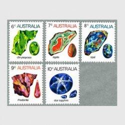 オーストラリア 1973年宝石と原石5種