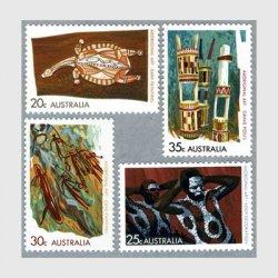 オーストラリア 1971年アボリジニの芸術4種