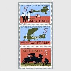 オーストラリア 1969年英豪間初飛行50年3種連刷