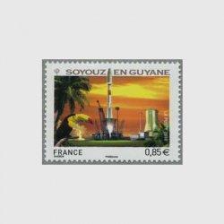 フランス 2010年ソユーズロケット打ち上げ施設