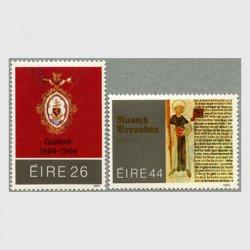 アイルランド 1984年St.Brendanなど2種
