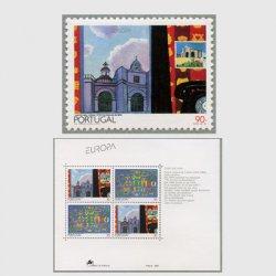 ポルトガル 1993年ヨーロッパ切手 現代美術